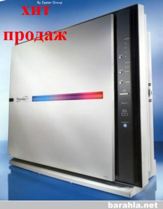 """Купить """"ZEPTER""""-продукцию в Алматы - изображение 6."""